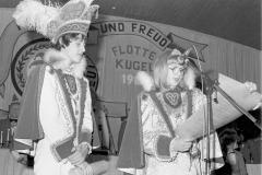 1982 Bettina Giese und Meinolf Schulte